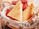Рецепта Сандвичи с пуешко филе и черен хляб
